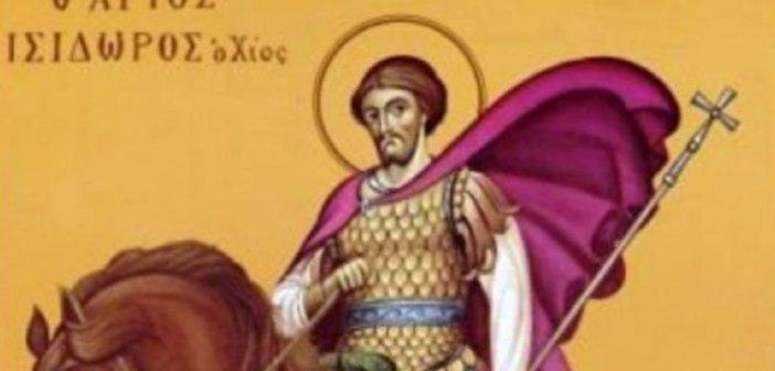 Σήμερα τιμάται ο Άγιος Ισίδωρος που μαρτύρησε στη Χίο