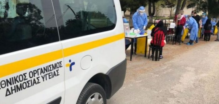 Αιτωλοακαρνανία – Δυτική Ελλάδα: Έρχονται από αύριο 12 κινητές μονάδες του ΕΟΔΥ για τεστ