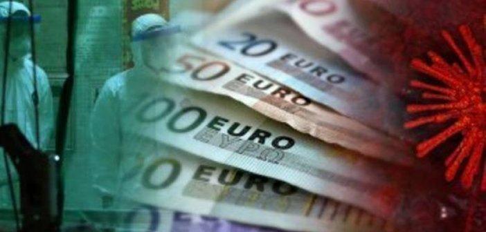 Επίδομα 534 ευρώ: Ποιους αφορά – Πότε αρχίζουν οι αιτήσεις
