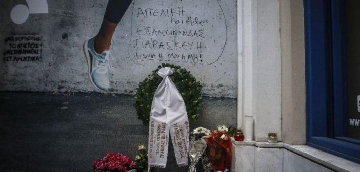 Δέκα χρόνια από την τραγωδία στη Μαρφίν: Οι εκδηλώσεις, οι αντιδράσεις και το χρονικό