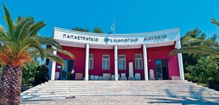 Διεθνής Ημέρα Μουσείων: Μάιος του 1969 τα εγκαίνια Παπαστράτειου Αρχαιολογικού Μουσείου