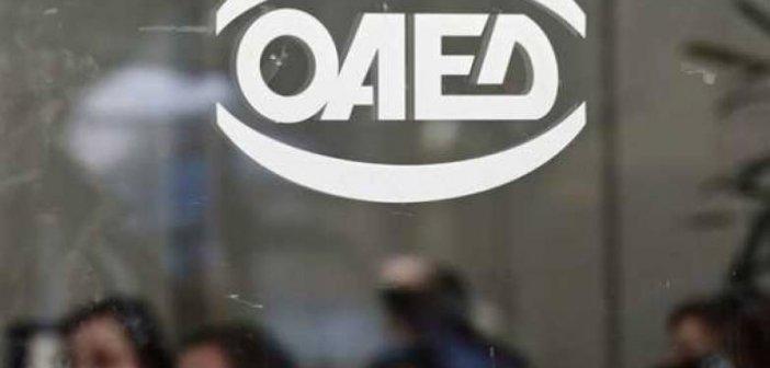 Αλλαγές κρατούν κολλημένη την νέα Κοινωφελή Εργασία ΟΑΕΔ και δεν έχει φτάσει στο ΑΣΕΠ