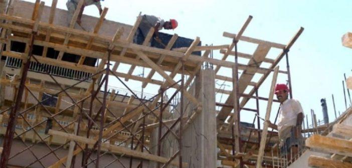 Ένωση Οικοδόμων Αιτωλοακαρνανίας: Ξεκινούν οι αιτήσεις για τα 800 ευρώ