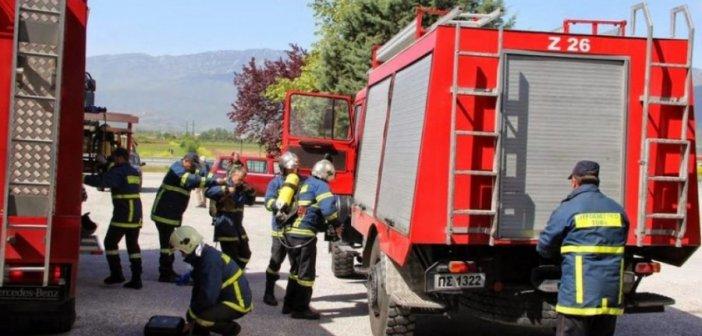 Προσλήψεις στην Πυροσβεστική Υπηρεσία (ΦΕΚ)