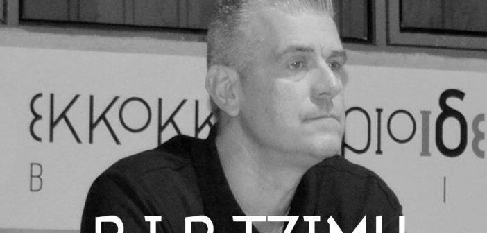Συλλυπητήρια ανακοίνωση του Χ. Τρικούπη για τον αιφνίδιο χαμό του Δημήτρη Γκίμα