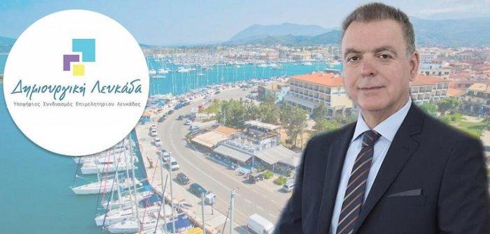 Ζητάει συγνώμη από Ηπειρώτες και Αιτωλοακαρνάνες ο Πρόεδρος του Επιμελητηρίου Λευκάδας