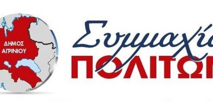 Γιώργος Καραμητσόπουλος: Προτάσεις για την στήριξη των επιχειρήσεων