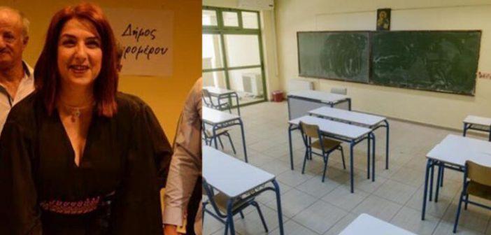 «Καλό νέο ξεκίνημα στα σχολεία του Δήμου Ξηρομέρου»