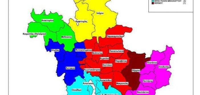 1,7 εκατ. ευρώ στους Δήμους της Αιτωλοακαρνανίας για τις απώλειες εσόδων λόγω κορονοϊού