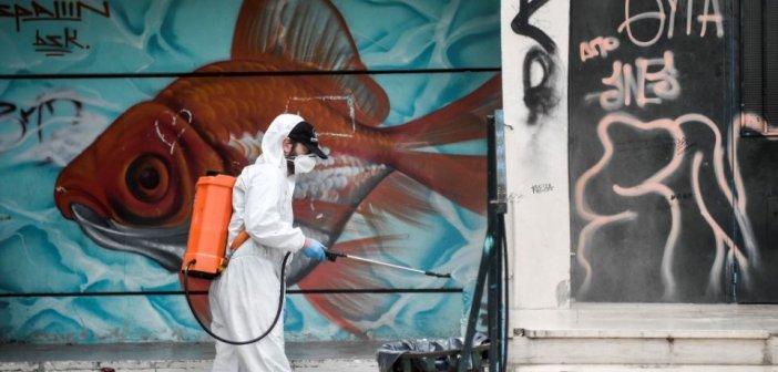 Κορονοϊός: 22 νέα κρούσματα στην Ελλάδα – 11 διασωληνωμένοι