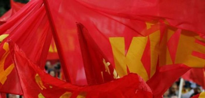 ΚΚΕ: Συγκέντρωση διαμαρτυρίας την Παρασκευή στο Αγρίνιο ενάντια στο νομοσχέδιο για τις διαδηλώσεις