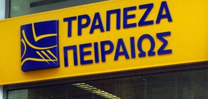 Πραγματοποιήθηκε η Ετήσια Τακτική Γενική Συνέλευση Μετόχων της Τράπεζας Πειραιώς