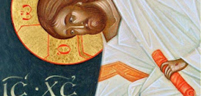 Αγία Τριάδα Αγρινίου: «Σύναξη Νέων και Νέων Ζευγαριών»