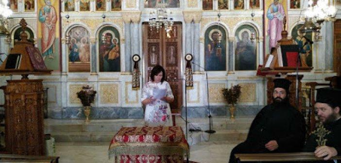 Λήξη των πνευματικών και ποιμαντικων δραστηριοτήτων της Αγίας Τριάδας Αγρινίου (ΔΕΙΤΕ ΦΩΤΟ)