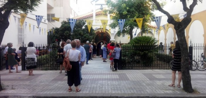 Γιορτάζει ο Ι.Ν. Αγίων Αναργύρων Αγρινίου (ΦΩΤΟ)