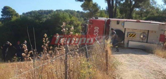 Δυτική Ελλάδα: Ανετράπη πυροσβεστικό – Από θαύμα σώθηκαν πυροσβέστες – Δύο τραυματίες (ΔΕΙΤΕ ΦΩΤΟ)