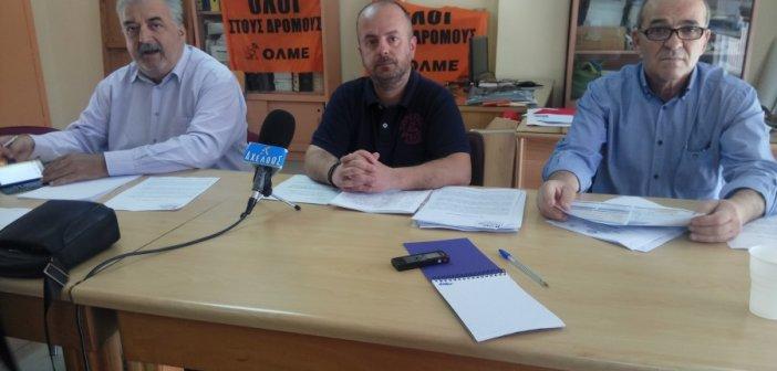 Β' ΕΛΜΕ Αιτωλοακαρνανίας: Στα «χαρακώματα» οι εκπαιδευτικοί για τα νέα ωρολόγια προγράμματα (VIDEO)