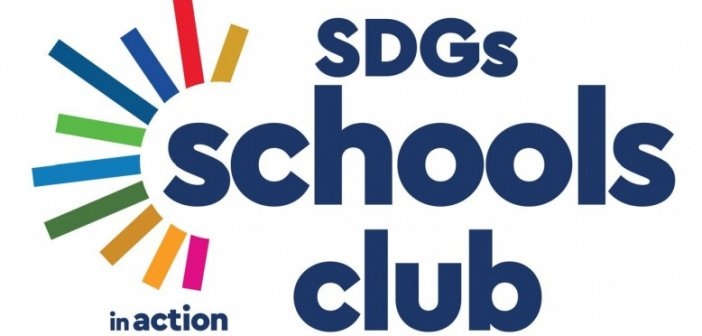 Bravo schools 2020 για το γυμνάσιο Ευηνοχωρίου