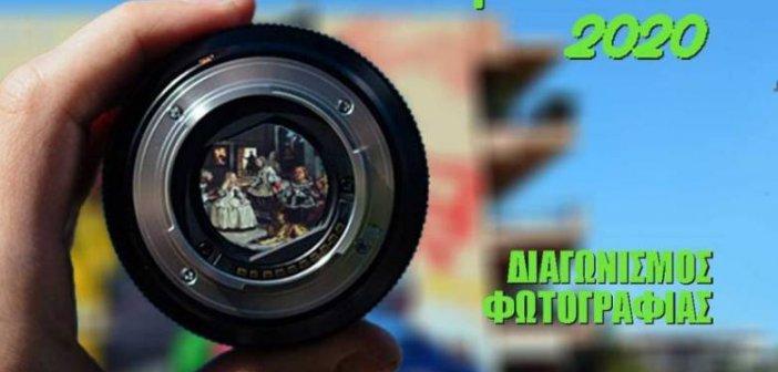 ArtWalk: 5ος Διαγωνισμός Φωτογραφίας – Οι όροι συμμετοχής