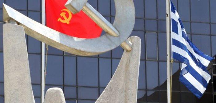 Το ΚΚΕ καταγγέλλει υποκλοπές στα γραφεία του