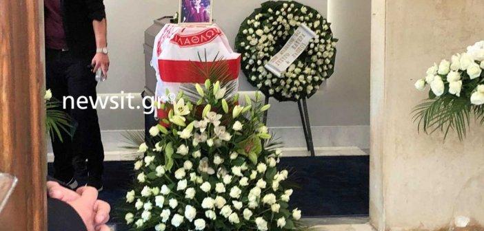 Κηδεία Αλέφαντου: Με σημαία του Ολυμπιακού το φέρετρό του (ΔΕΙΤΕ ΦΩΤΟ)