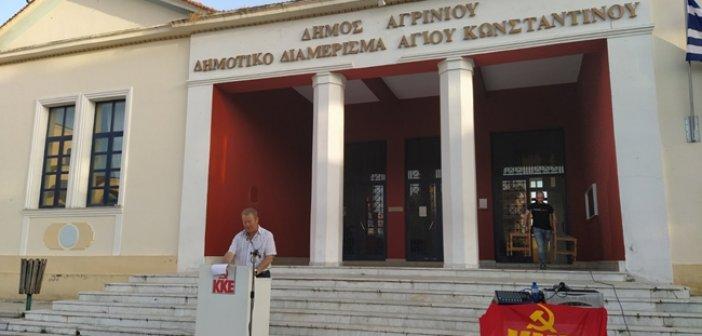 Ολοκληρώθηκαν οι ανοιχτές, συγκεντρώσεις και ομιλίες της Τομεακής Οργάνωσης Αιτωλοακαρνανίας του ΚΚΕ