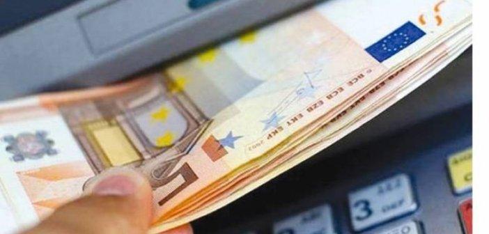 Επίδομα 534 ευρώ: Πληρώνονται σήμερα χιλιάδες δικαιούχοι