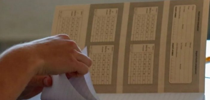 Πανελλήνιες: Σε ποια μαθήματα θα εξεταστούν αύριο οι υποψήφιοι των ΓΕΛ