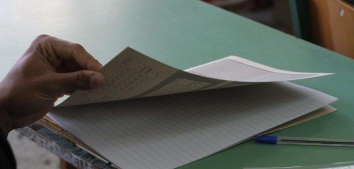Πανελλήνιες- ΕΠΑΛ: Τα σημερινά θέματα στα μαθήματα ειδικοτήτων