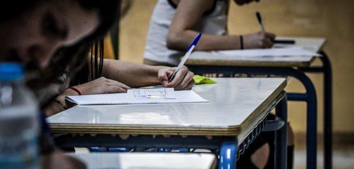 Πανελλαδικές 2020: Την Τετάρτη ξεκινούν οι εξετάσεις για τα ειδικά μαθήματα