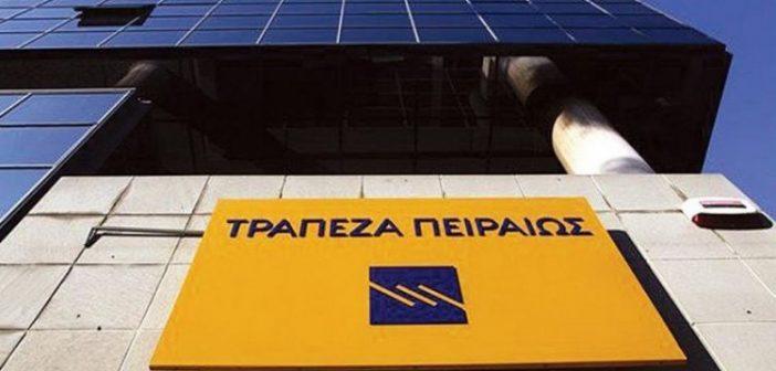 Η Τράπεζα Πειραιώς χρηματοδοτεί την CubicoSustainableInvestments