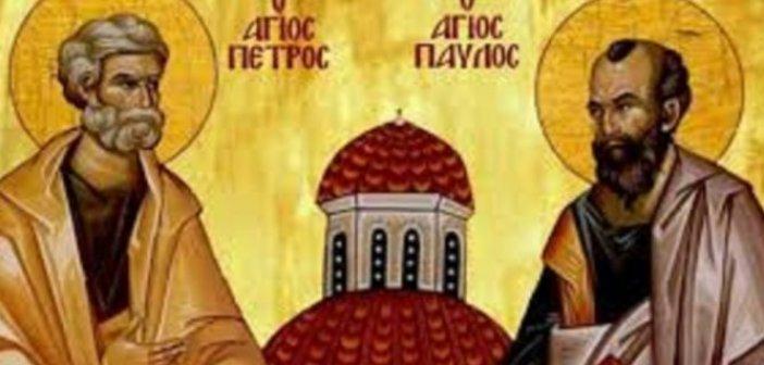 Απόστολοι Πέτρος και Παύλος: Εορτάζουν 29 Ιουνίου