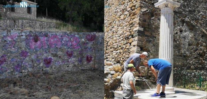 """Ναύπακτος: Από την μια """"ζωγραφίζουν"""" από την άλλη καθαρίζουν (VIDEO)"""
