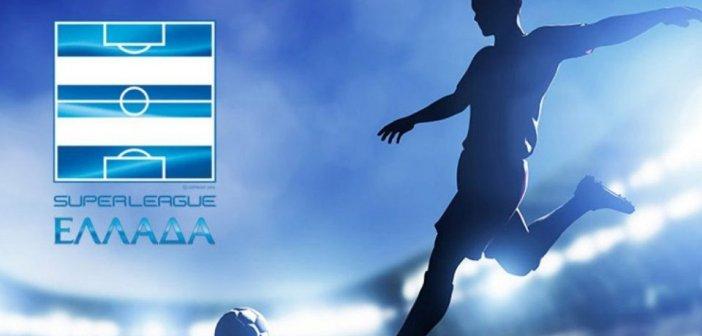 Στις 12 Σεπτεμβρίου θα ξεκινήσει το νέο πρωτάθλημα της Super League 1