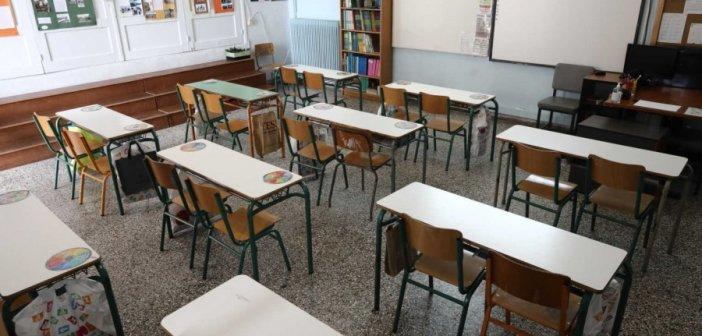 Πειραματικά σχολεία: Την Πέμπτη η κλήρωση για την εισαγωγή μαθητών – Αναλυτικά η διαδικασία