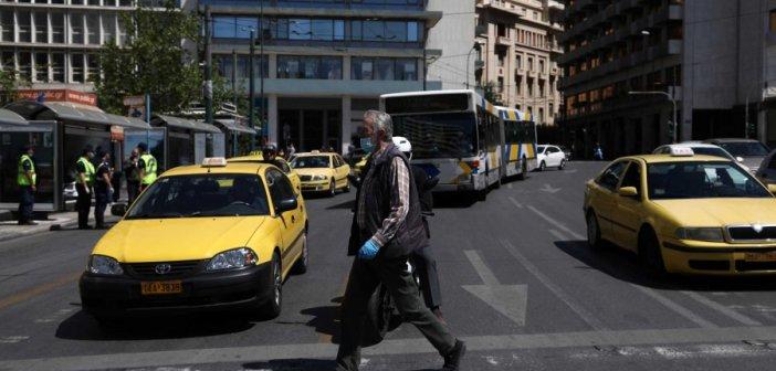 Νέα ΚΥΑ για ΙΧ και Ταξί – Πόσοι επιβάτες επιτρέπονται – Τι αλλάζει για μάσκες και κλιματισμό