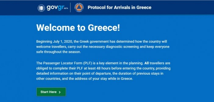 Οριστικό: Έτσι απελευθερώνονται από αύριο 1η Ιουλίου τα ταξίδια από και προς Ελλάδα