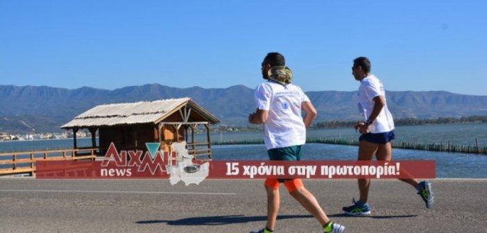 Τον Οκτώβριο ο 4ος Ημιμαραθώνιος Λιμνοθάλασσας Μεσολογγίου