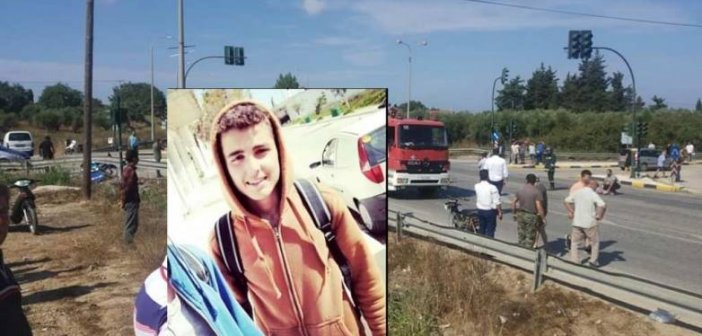 Δυτική Ελλάδα: Έτσι έγινε το θανατηφόρο τροχαίο με θύμα 16χρονο – Ακρωτηριάστηκε ο παππούς του