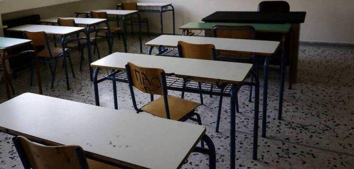 Ευχαριστήριο του Συλλόγου Διδασκόντων του Δημοτικού Σχολείου Ν. Χαλκιόπουλου
