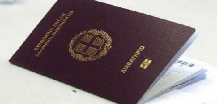 Συλλήψεις αλλοδαπών στο αεροδρόμιο Ακτίου για πλαστά έγγραφα