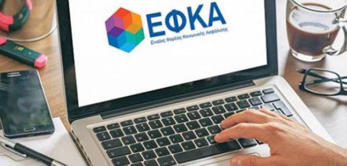 Ψηφιακά και οι αναπηρικές συντάξεις από το τέλος του 2020