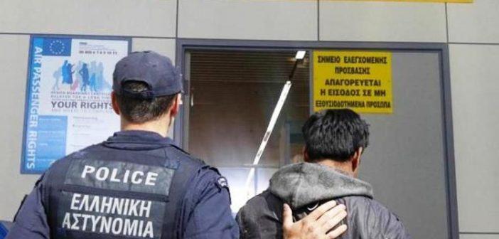 Άρχισαν οι συλλήψεις αλλοδαπών στο αεροδρόμιο του Ακτίου – Χειροπέδες σε 29χρονο Σύρο