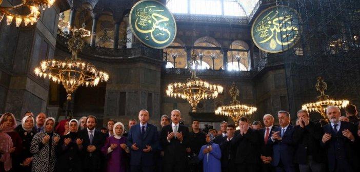 Ερντογάν: «Ήταν όνειρο από τα νιάτα μου να απελευθερώσω την Αγιά Σοφιά»