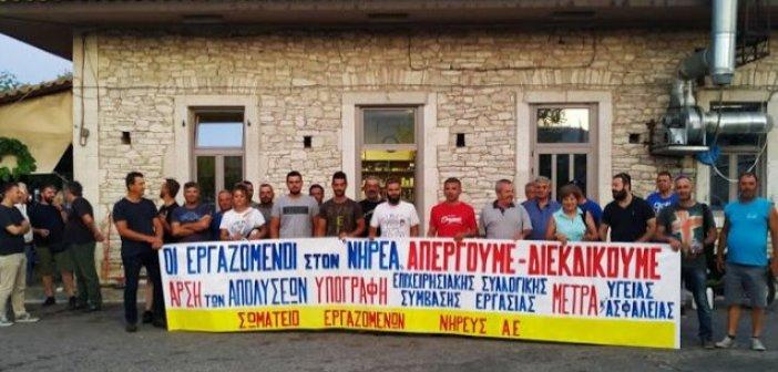"""Καθολική συμμετοχή στη σημερινή 24ωρη απεργία στον """"Νηρέα"""""""