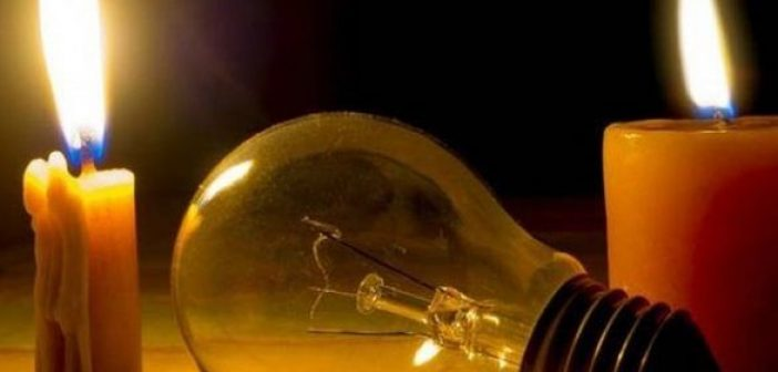 Διακοπή ρεύματος σε περιοχές της Κοινότητας Παραβόλας