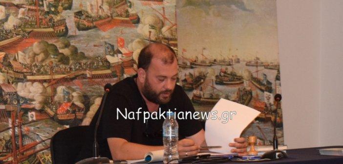 Ναυπακτιακός: Με αισιοδοξία η νέα χρονιά -Γενική συνέλευση και εκλογές την Κυριακή 5/7 (ΒΙΝΤΕΟ)