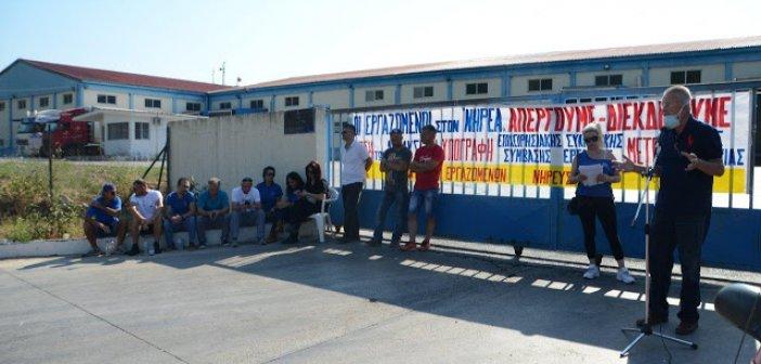 Με επιτυχία και αγωνιστικό «παρών» η απεργιακή συγκέντρωση των εργαζομένων στις ιχθυοκαλλιέργειες «ΝΗΡΕΥΣ Α.Ε.».