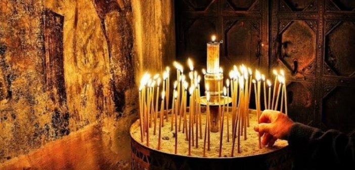 Εορτάζει ο Ιερός Ναός Αγίου Βλασίου Σκλαβαίνων Παλαίρου