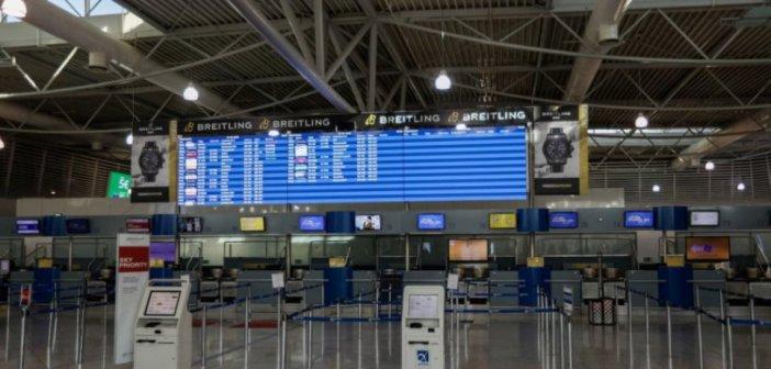 Κορωνοϊός: Έντεκα θετικά κρούσματα ταξιδιωτών στην Ελλάδα από τα 3.611 δείγματα που έχουν ελεγχθεί
